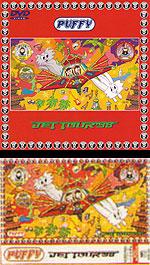 Jet Tour '98