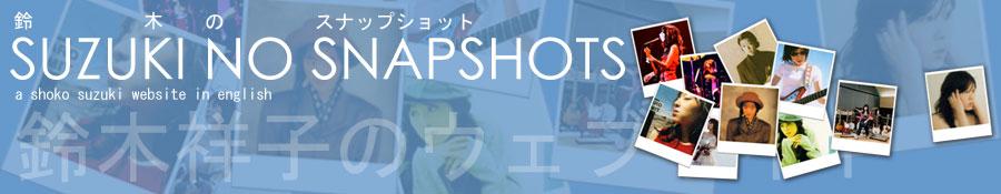 Suzuki no Snapshots